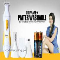 Trimmer Set 3 in 1 in Pakistan
