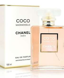 Coco Chanel Pakistan