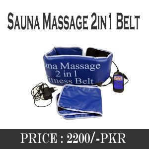 Sauna Belt 2 in 1 Pakistan