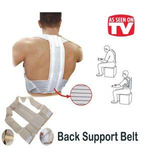 Back Support Belt Pakistan