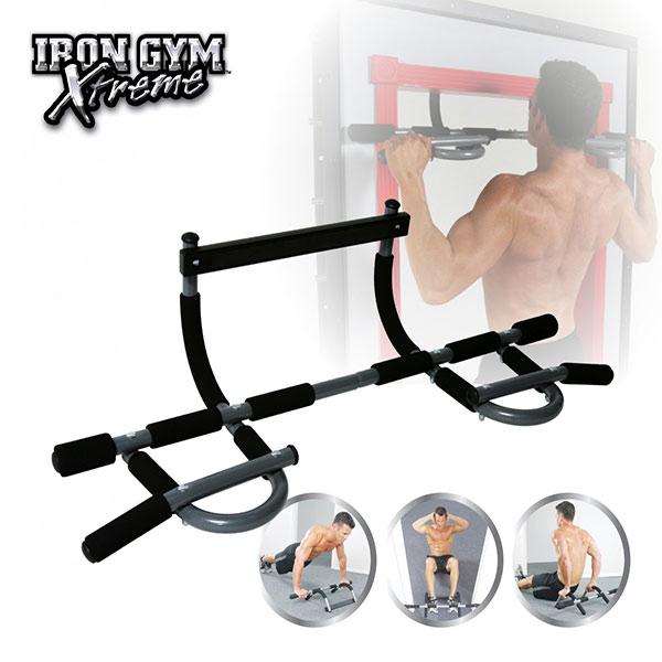 Iron Gym Pakistan