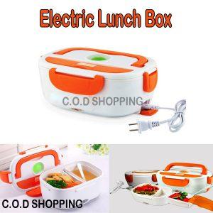 Electric Lunch Box Pakistan