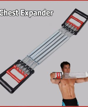 Chest Expander Pakistan