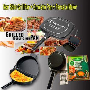 cooking pans deal pakistan