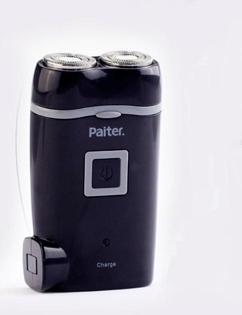 Paiter Rechargeable Shaver Pakistan