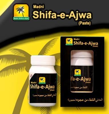 Shifa e Ajwa Paste Pakistan