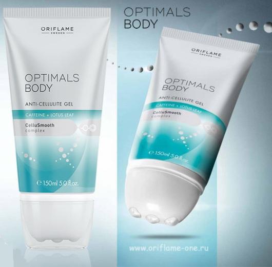 Optimals Body Anti Cellulite Gel