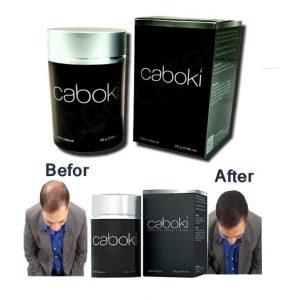 Caboki Hair Building Fiber Pakistan
